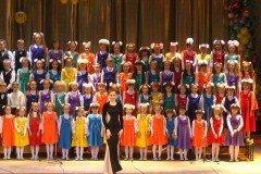 """Зразковий хор молодших  класів """"Веселка"""""""