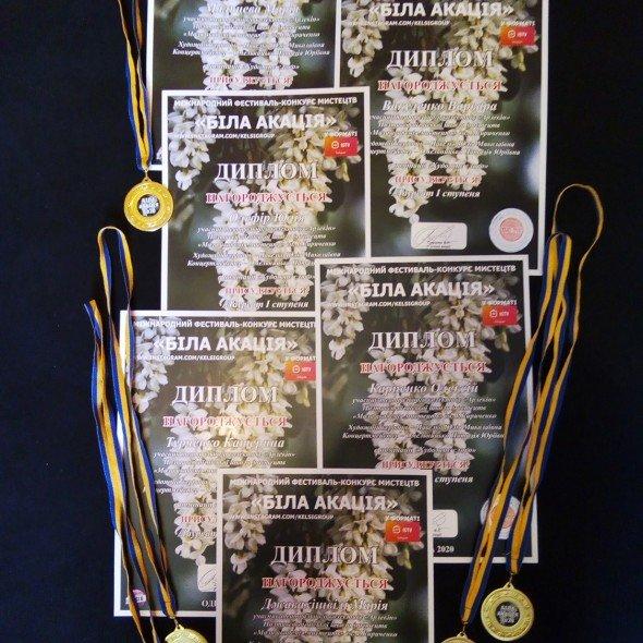 """Міжнародний фестиваль-конкурс мистецтв """"БІЛА АКАЦІЯ"""""""