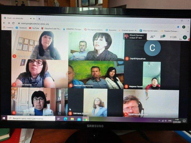 Онлайн - нарада керівників мистецьких закладів Полтавської області.
