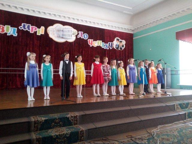 Звітний концерт вокально-хорового відділу