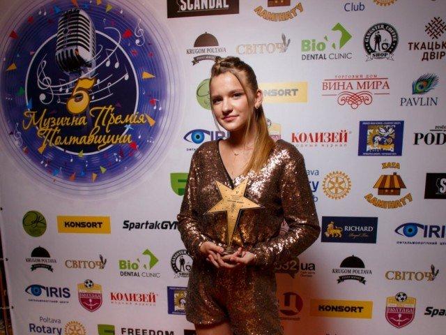 Перемога на 5 музичній премії Полтавщини