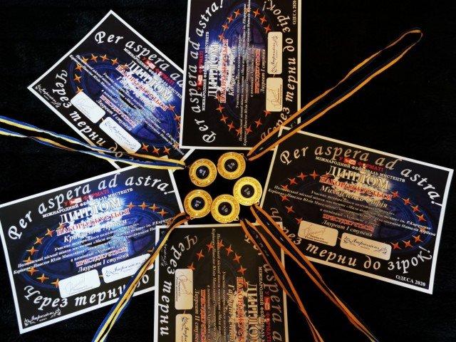 """Міжнародний фестиваль мистецтв """"Через терни до зірок"""" (м. Одеса)"""
