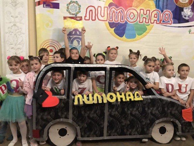 ІХ Всеукраїнський фестиваль-конкурс «Лимонад»
