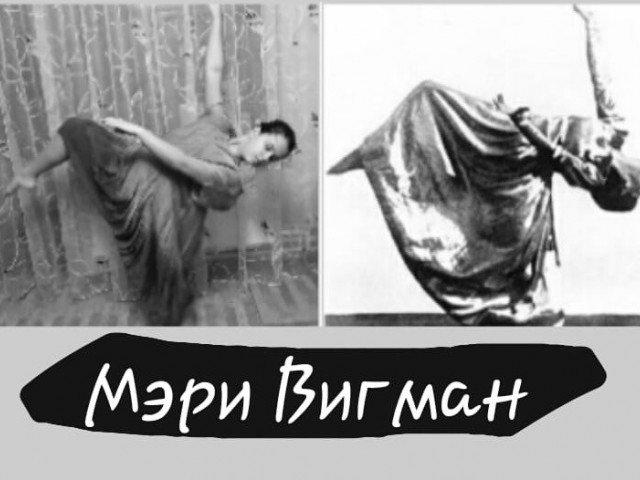 """Челендж до Міжнародного дня танцю  """"Пірует"""""""