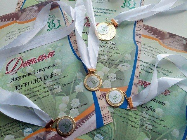 "19 Всеукраїнський дитячий конкурс класичної та сучасної музики ""Ландыш"""