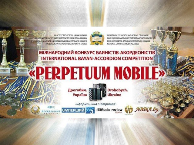 """""""Perpetuum Mobile"""" -2019"""