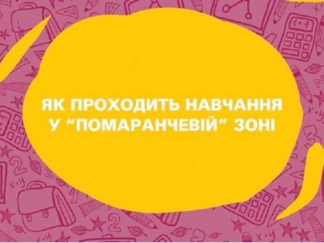 В Україні стало більше «помаранчевих» зон епідемічної небезпеки.
