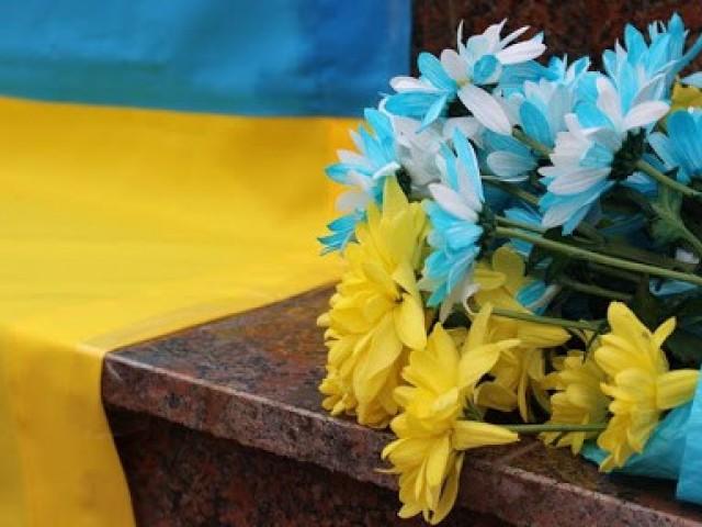 До Дня пам'яті захисників України, які загинули в боротьбі за незалежність,суверенітет і територіальну цілісність України.