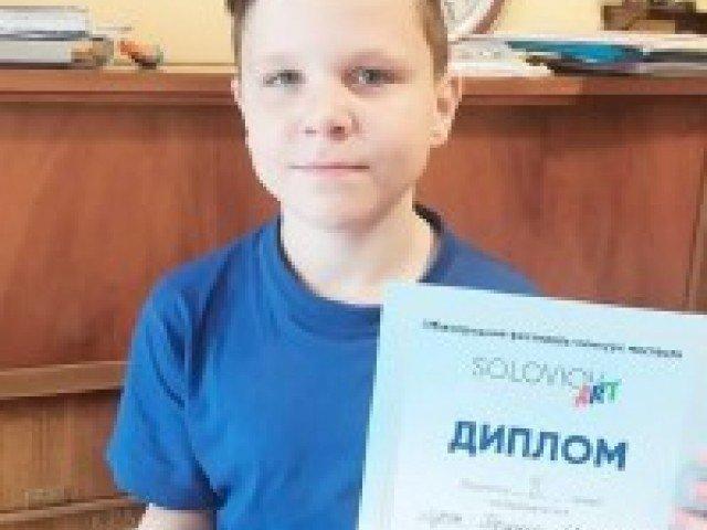 """1 Міжнародний фестиваль-конкурс онлайн  """"Соловьов-АРТ"""""""
