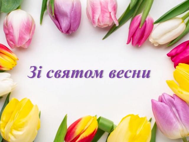 Виставка, присвячена міжнародному жіночому Дню 8 березня