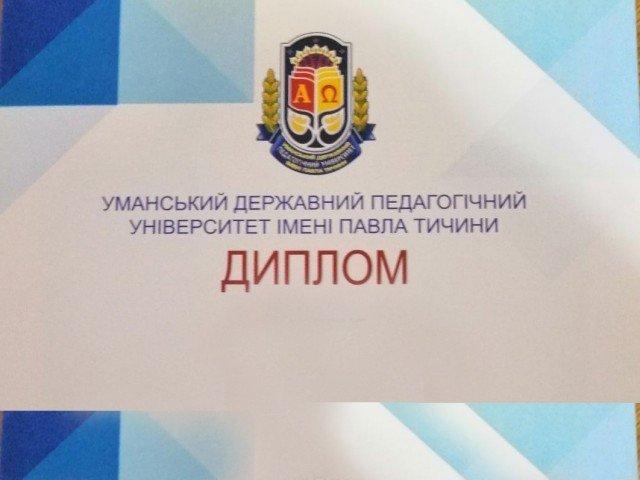 III Всеукраїнська учнівська - студентська олімпіада з інструментального мистецтва