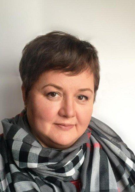 Клочко Ольга Вячеславівна